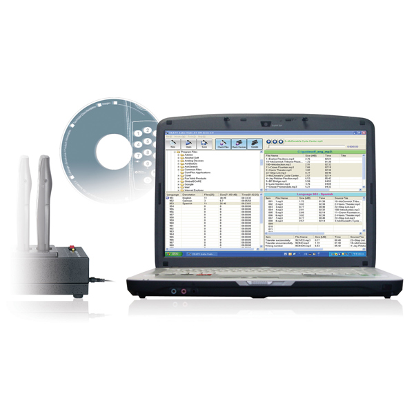 Audio Master Software